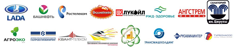 futter-logo