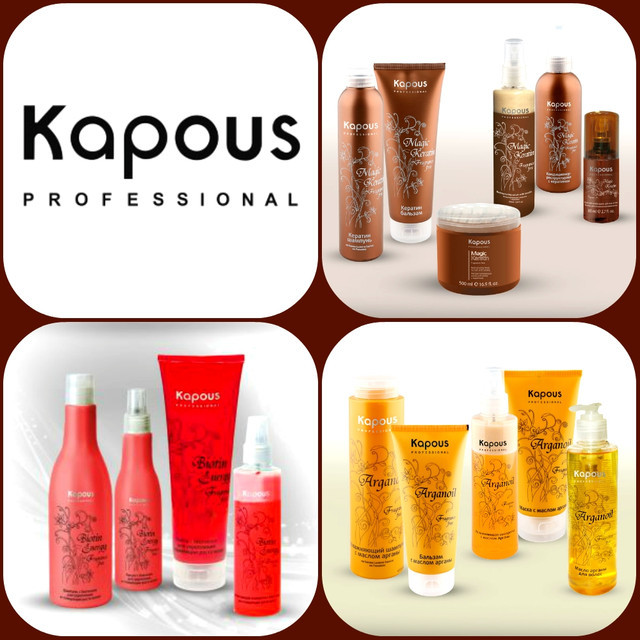 Kapous косметика купить оптом healthy joy косметика купить
